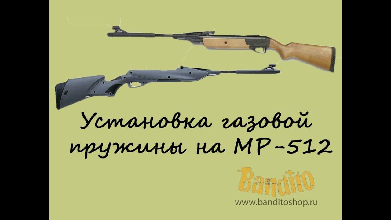 Мы не отвечаем за качество всех газовых пружин для пневматического оружия, продаваемых в украине. Мы гарантируем качество, надежность и.