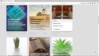SearchTrade - заработок биткойнов на поиске в интернете!