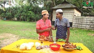 -dui-totlar-iftar-bikri-modern-vadaima-comedy-koutuk