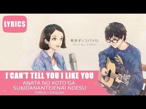 Anata No Koto Ga Suki Da Nante Ienai Desu - Kobasolo | Lyrics English | Japanese Fall In Love Song