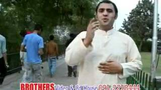 Waheed Achakzai new song on 100 pashtoon nations