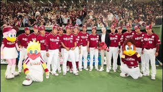 [RNN] Rakuten Super Baseball Game Turns Tokyo Dome to Crimson Red!