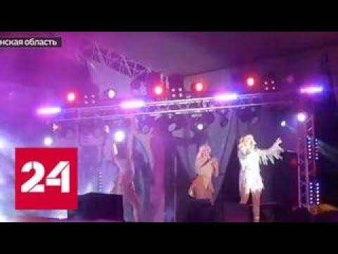 Выступление Лады Дэнс в Магнитогорске накрылось фанерой