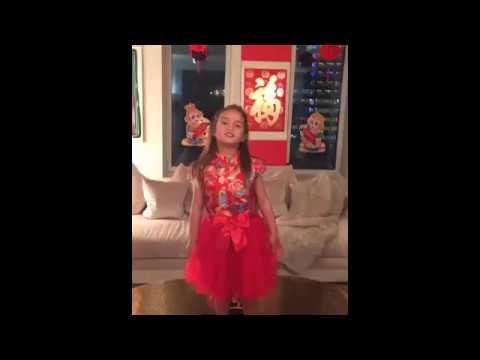 Ivanka Trump Daughter Arabella Recites & Sings in Chinese & English