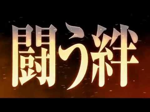 Naruto Shippuden Movie 6 : Road To Ninja Official Trailer