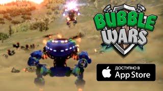 УРА! Анонс Bubble Wars: Castle battle на iOS