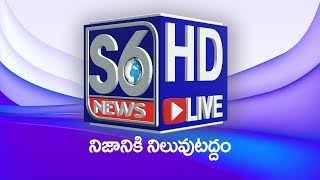 S6 News BREAKING NEWS  || S6 Media Live