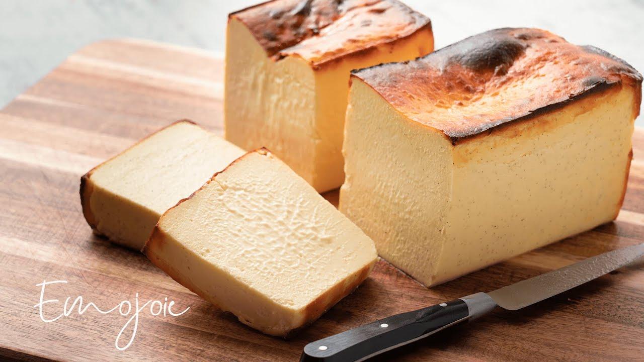 Cream Cheese Terrine Basque Cheesecake-style | Emojoie