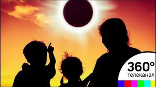 22 августа ожидается солнечное затмение: Луна полностью закроет собой дневное светило
