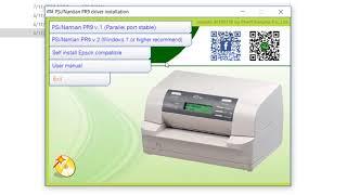 วิธีติดตั้งไดรเวอร์เครื่องพิมพ์ PSi/Nantian PR9