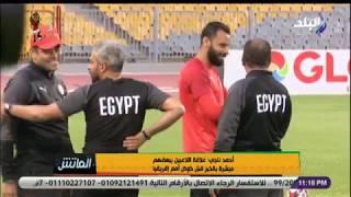 مدرب منتخب مصر يكشف حقيقة الدفع بالشناوي في أمم إفريقيا - بالجول