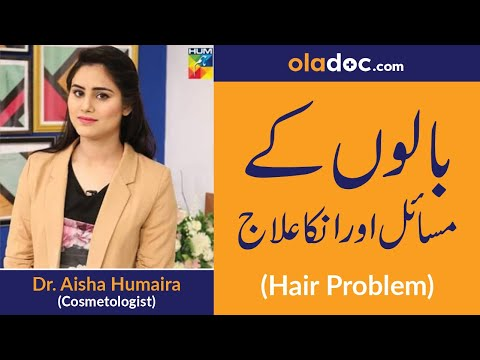 What Is Alopecia Vitiligo Treatment Urdu Hindi How To Treat Balchar Phulbehri Ka Ilaj Elaj Hair Loss Youtube