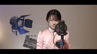 ノンフィクション/平井堅(cover) piano miyu movie miyu vocal miyu Twitter https://twitter.com/take_miyu112 instagram https://www.instagram.com/miyusanno.official/ ...