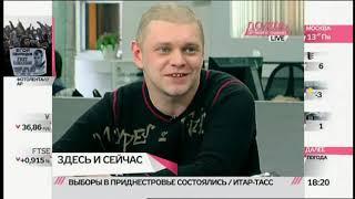 Арбитражный суд помог Навальному /// ЗДЕСЬ И СЕЙЧАС(Верховный арбитражный суд решил, что миноритарные акционеры имеют полное право требовать от руководства..., 2010-12-13T17:01:05.000Z)