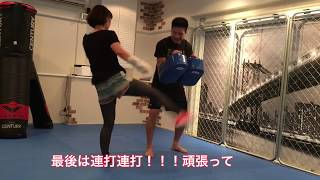 内本町ジム・パーソナル・シャドー・サンドバッグ・ミット(M-FACTORYキックボクシングジム) thumbnail