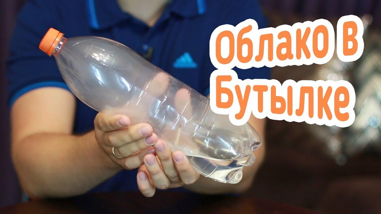 Как сделать лёд в бутылке 35