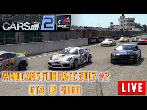 🔴 Project CARS 2. WMDCARS Fun Race #2 GT4 @ Sugo - LIVE