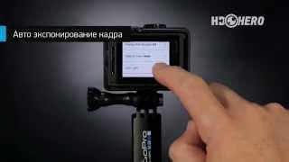 GoPro Hero4 Silver Edition - обзор новинки GoPro от HD-Hero.ru(, 2014-11-16T20:56:48.000Z)