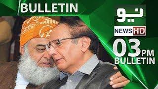 News Bulletin - 03:00 PM | 24 June 2018 | Neo News HD