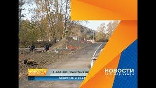 Экопарк возле СФУ откроется в воскресенье: изучаем, что сделано
