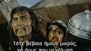 SIGN OF THE PAGAN (1954, clip) Jack Palance