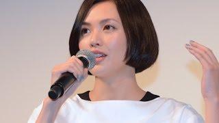 1月14日、女優の臼田あさ美(32)とロックバンド・OKAMOTO'Sのドラマー...