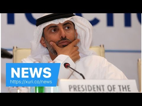 News - Oil producers will work beyond the year 2018, says Saudi Arabia