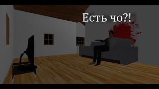Horror island/обзор игры android