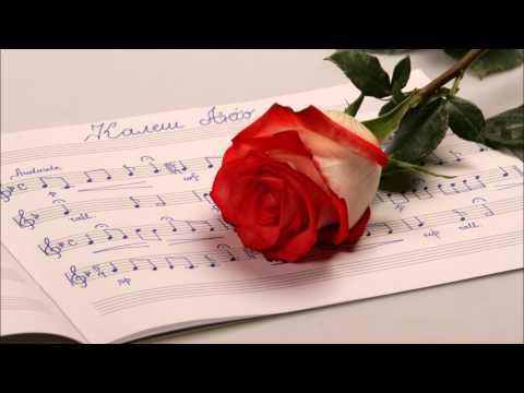Snošti pominav   zaminav pokraj Bitolskite kasarni | Makedonski rozi | Relax music