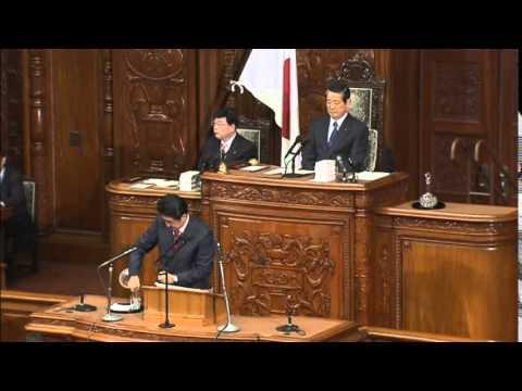 4104 JAPAN POLITICS PM