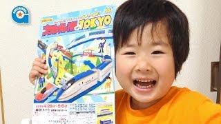 プラレール博 in Tokyo 2014へ行ってきました【がっちゃん4歳】Plarail Expo in Tokyo 2014 thumbnail