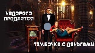 вклад доллары ставки москва