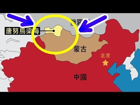 中國被俄國侵佔最可惜的一塊領土!面積巨大,過程曝光讓國人心痛不已