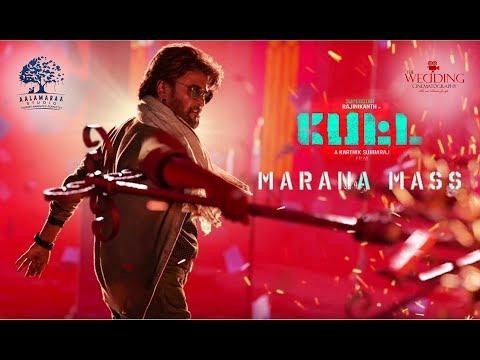 Marana Mass Lyric Video– Petta | Superstar Rajinikanth | Sun Pictures | Karthik Subbaraj |Anirudh