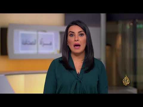 مرآة الصحافة 12/12/2017  - نشر قبل 7 ساعة