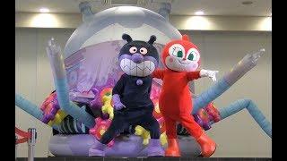 アンパンマンショー 【ばいきんまん、ドキンちゃんのスペシャルショー みんなでハヒフヘボヨヨ~ン♪】 最前列高画質 Anpanman kidsshow