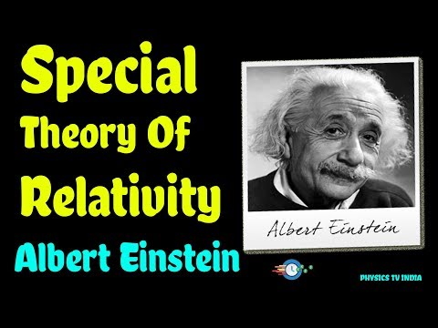 special theory of relativity in hindi | physics tv india