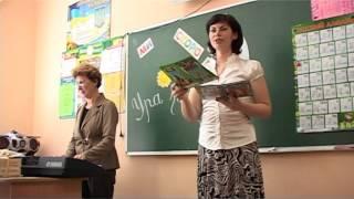 БУКВАРЬ школа N132 г.Харьков