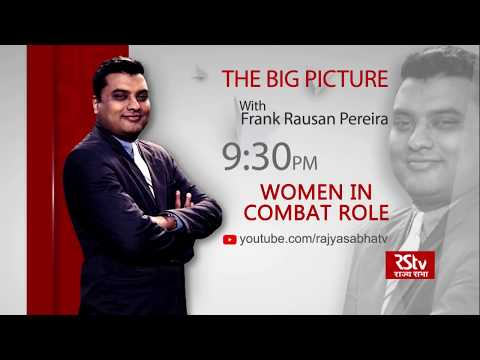 Teaser - The Big Picture: Women in Combat Role | 9:30 pm