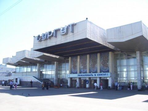 «Здесь была Даша». Ж/д вокзал (2.03.2017)