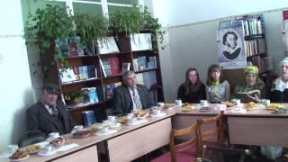 Встреча-презентация на тему