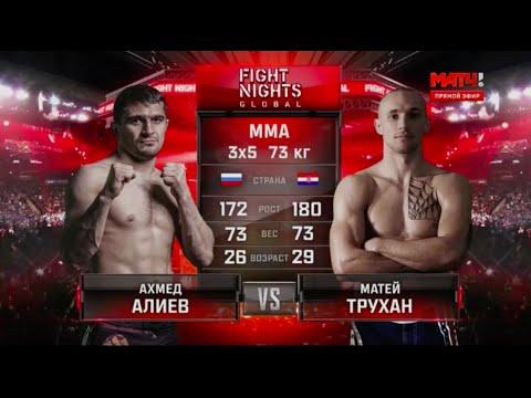 Ахмед Алиев vs.
