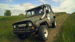 Тот самый УАЗ 469. Часть 1.