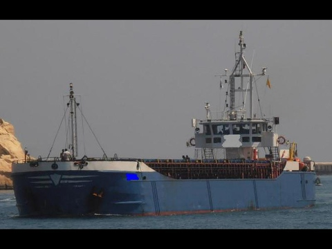 DRY-CARGO/ SEA-RIVER - DWT 1950 / BLT 1979 for SALE - USD 370,000