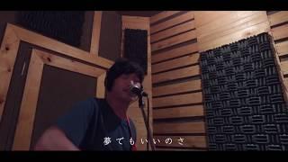 マイアミパーティ New EP『朝が来るまで』より「アベリア」ミュージック...