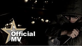 吳業坤 Kwan Gor - 演員 Official MV - 官方完整版