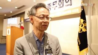 KBFD뉴스 [2019.09.02] 제18기 민주평통 …