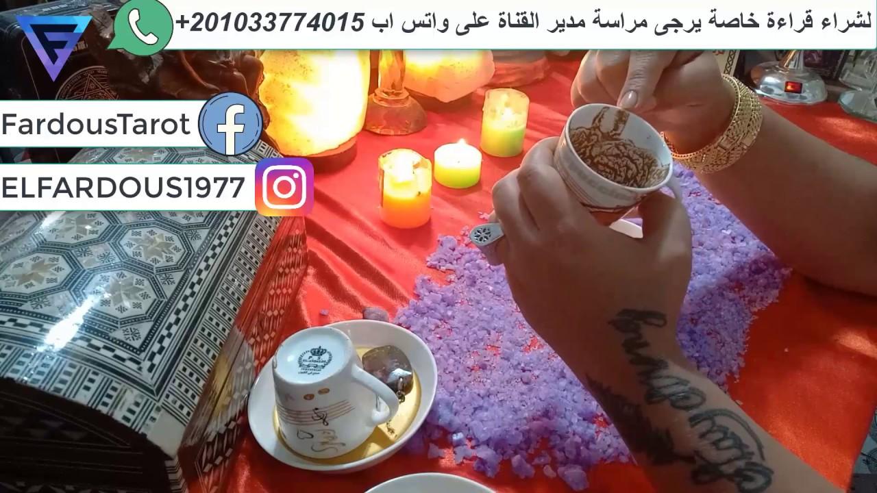 Photo of تاروت فردوس | قراءة فنجان برج الحوت شهر مايو 2020 توقعات عامة أبراج Tarot – عالم الابراج