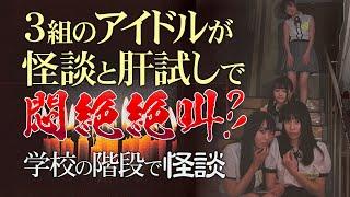 10月よりChannel恐怖にて配信開始! 『Channel恐怖』※月額540円で見放...