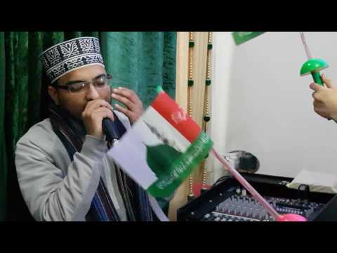 Ya Nabi Nazre Karam Farmana - Maulana Abid Qadri